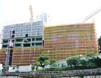 Martin-Place-Condominium-Project